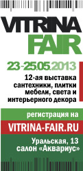 Vitrina Fair for Project Baltia