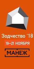 http://www.zodchestvo.com