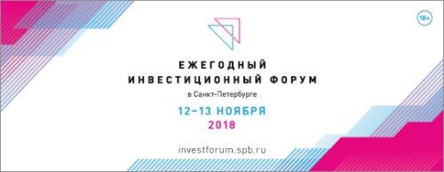 http://investforum.spb.ru