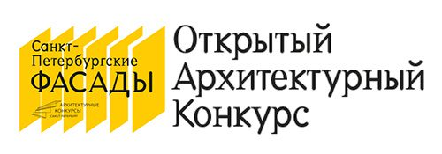 http://kgainfo.spb.ru/spb_fasad_2018/