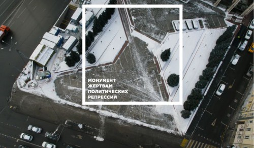 Monument competition Moscow