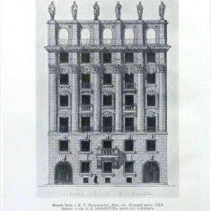 Палладианский дом Розенштейна–Белогруда