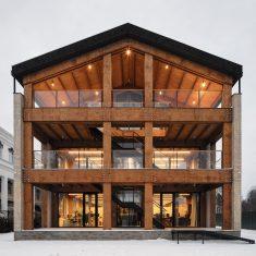 Деревянный офис