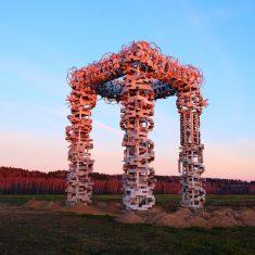«Белые ворота».  Никола-Ленивец, 2016