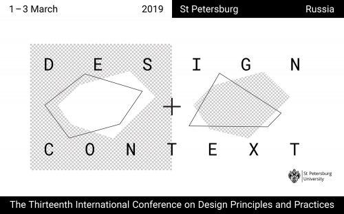 DPP_Conferece_SPbU2019_презентация_совещание ПК_140119-1