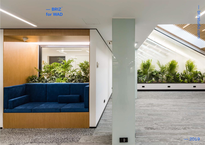 Архитектура и Дизайн 2019 2.cdr