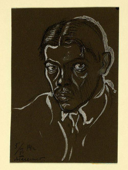 1. А.И.Гегелло. Автопортрет. 1914