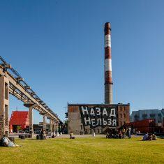Лучший проект, отвечающий теме «Тотальный ландшафт»; средовой дизайн Музея стрит-арта в Петербурге; Александр Берзинг